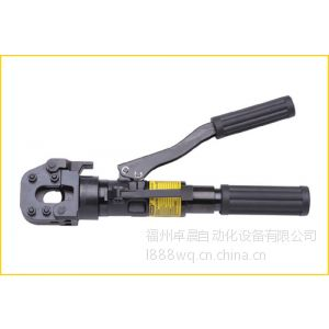供应史丹利Stanley液压电缆断线钳7.5T 96-980-22 25mm电揽断线钳厂家
