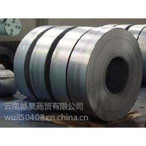 供应()型材供应///云南¥昆明¥镀锌带钢报价 价格