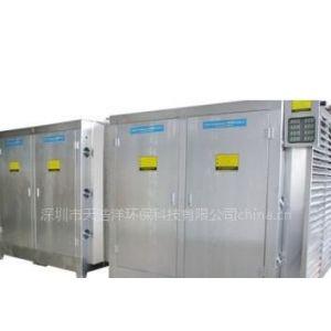 供应食品加工厂恶臭气体处理设备