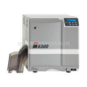 供应迪爱斯XID 9300 热转印证卡打印机
