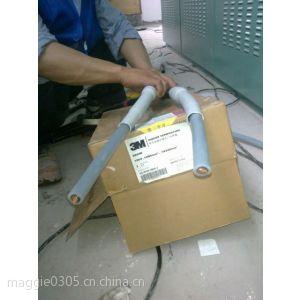 供应3M电缆终端头*3M电缆中间接头*Raychem电缆终端头,电缆中间接头