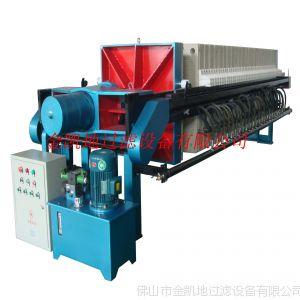 供应隔膜压滤机高效造纸印染污泥脱水