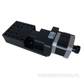 供应精密型电动平移台 位移台 ZP110-15
