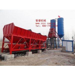 供应连续型混凝土搅拌站设备,混凝土搅拌站设备价格低,智睿机械