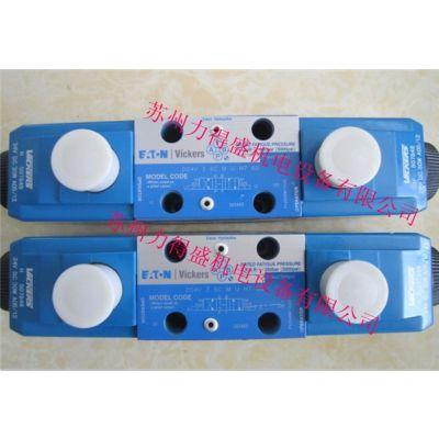 VICKERS电磁阀DG4V-3S-0C-M-U-H5-60