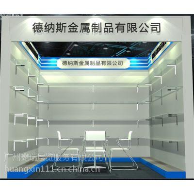 广交会展位装修布置,欢迎来电咨询15920176792