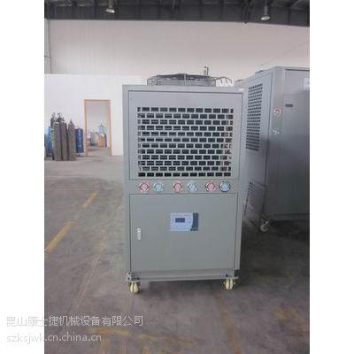 供应苏州冷水机,苏州工业冷水机,苏州低温冷水机18936116791赖先生