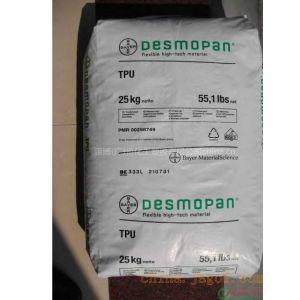 供应进口热塑性聚氨酯(TPU)
