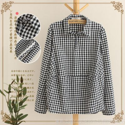 MNM  14秋季新款 森女日系 文艺范 小清新 格子衫 开衫