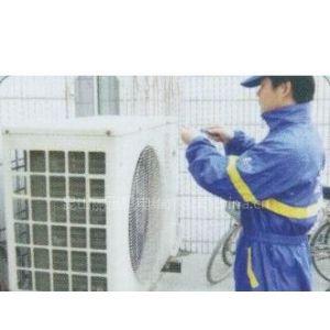 供应昆山科龙空调维修57300816