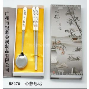 供应R827-心静思远 礼品彩盒套装