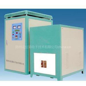 供应焊接设备 锻造设备 高频炉 工业电炉