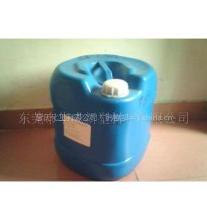 供应(热撕)丝印离型剂
