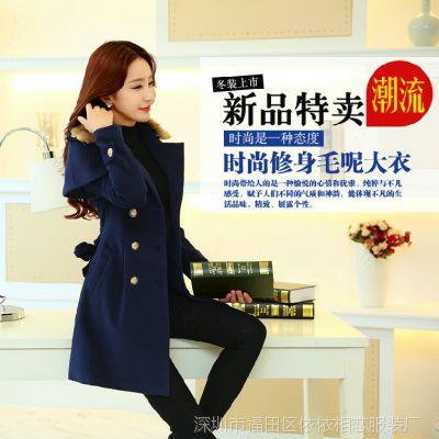 实拍2014冬装新品韩版修身中长款毛领双排扣毛呢女大衣外套