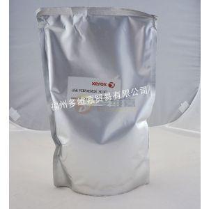 供应施乐DW3030/3035/2055工程机粉 代用粉