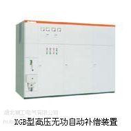 供应云南省长期供应电机就地补偿装置