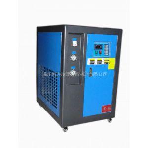 供应l冷水机  温州冷水机生产厂家