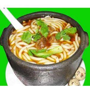 供应土豆粉配方 砂锅土豆粉加盟 培训土豆粉技术