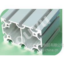 供应南京工业铝型材9090 9090W 100100重款型材厂家直销工业自动化流水线、输送线、插件线