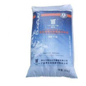 供应DQ711加气混凝土砌块专用砌筑砂浆