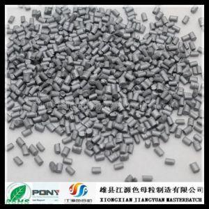 供应雄县高浓度 环保  注塑专用银灰色母粒