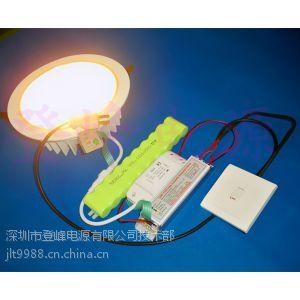 供应led应急照明灯具专用电源 带后备充电电源电池 停电自动恢复照明