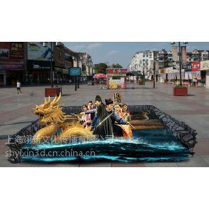 供应合肥魔幻3D立体画、汽车3D喷绘画、原创3D广告设计制作