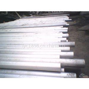 供应铝材化学成分分解 合金铝棒,铝方棒,方铝棒