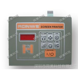 供应丝印机键盘 丝印机按键 移印机键盘 移印机按键