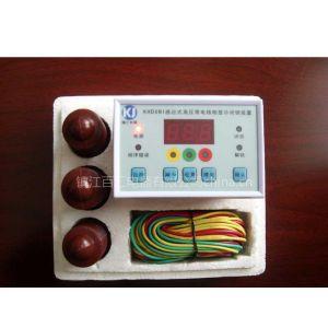供应KHDXN1感应式户内高压带电核相显示闭锁装置