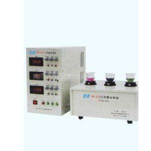 供应矿石元素分析仪器,矿石材质化验仪