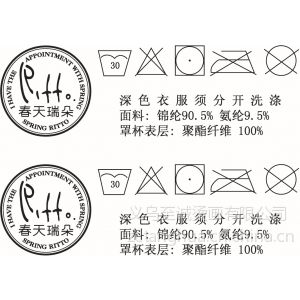 供应义乌烫画厂家 水洗唛商标热转印印刷 质优价廉