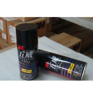供应3M五威金属防锈润滑喷剂