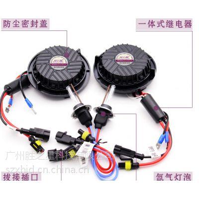 广州胜之星厂家直销名爵系列专车专用一体化氙气灯 原车配套