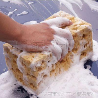 大号蜂窝状海绵 超强抗磨 洗车海绵 擦车海绵珊瑚海绵 不伤漆表面