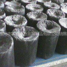 供应生产供应镍镁合金Ni-30Mg /Ni-20Mg