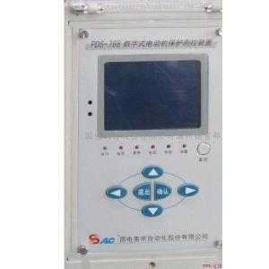 供应PDS741A35KV线路保护装置