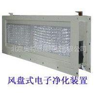 供应供应风盘式电子净化装置 SHQP系列(风盘式电子净化机)
