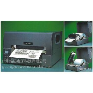 供应西铁城CITIZEN-CLP-8301条码打印机、标签打印机