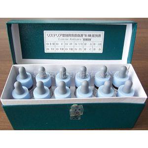 供应抗体检测用试剂百日咳凝集反应用抗原(生研)N Ⅰ相菌 (东浜菌株)221421