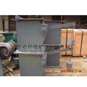 供应供应单层、双层重锤翻板阀
