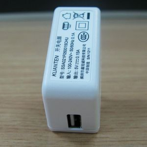 供应新版3C标准认证5V700mA USB接口 白色 电源适配器