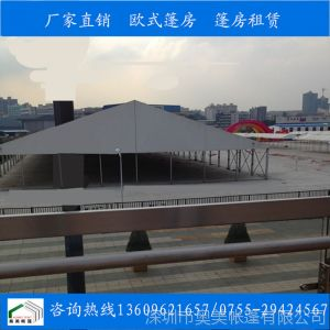 【全网篷房产品】供应陶瓷博览会21米篷房