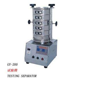 供应振动筛/实验筛/试验筛/实验室筛分机