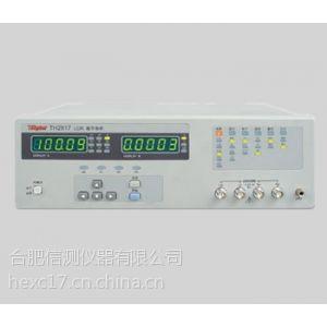 供应合肥LCR数字电桥测量仪