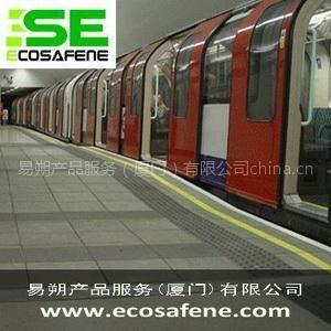 供应ASTM E162, E662轨道车辆阻燃测试