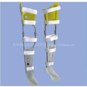 供应截瘫站立矫形器(双侧膝踝足固定,钢)