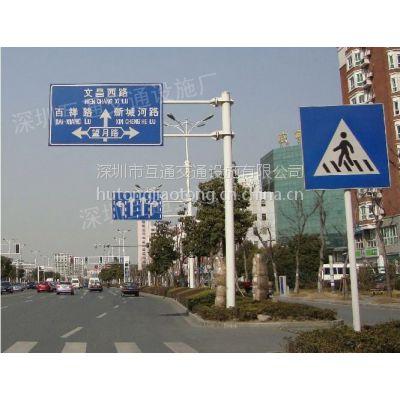 供应道路交通标志杆、交通标志牌立杆、Q235钢交通杆件、F型标志杆、深圳标志杆、交通龙门架