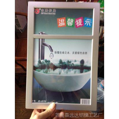 远达工艺厂 定做相框 亚克力画框 电梯广告框 创意画框 宣传框