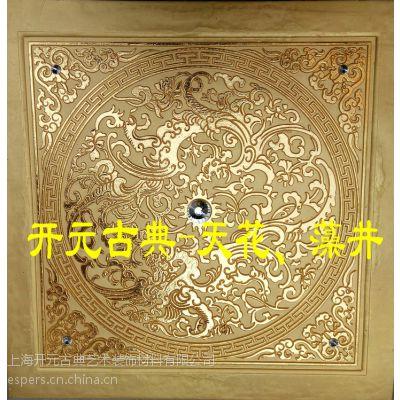供应鸾凤纹(彩、金)-开元中式宫廷古典艺术、古建殿堂佛堂华美装饰